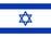 israel-flag-image-free-download